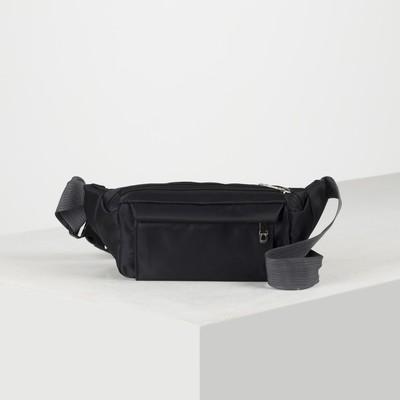 Bag on the belt 808, 29*5*10, otd zipper, black