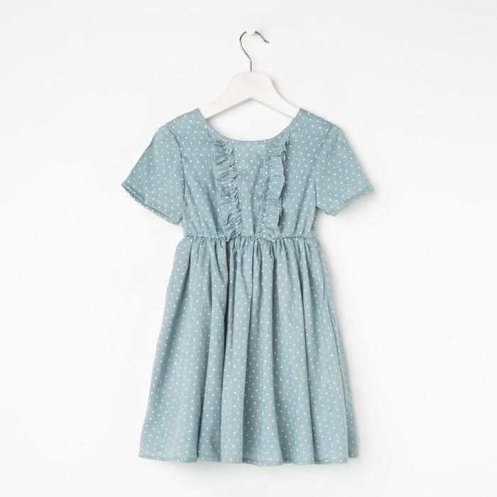 """Платье для девочки KAFTAN """"Горошек"""" р.34 (122-128), зелёный - фото 105696929"""