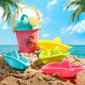 "Набор для купания ""Лодочки"": пластиковые игрушки + лейка"