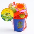 """Набор для купания """"Подводные жители"""": пластиковые игрушки + ведерко - фото 105529333"""