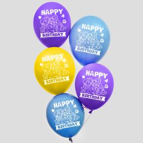 "Воздушные шары ""Happy birthday"", 12 дюйм (набор 50 шт)"