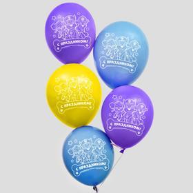 """Воздушные шары """"С праздником!"""", 12 дюйм (набор 50 шт)"""