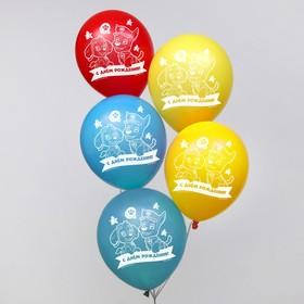 """Воздушные шары """"С Днем Рождения!"""", 12 дюйм (набор 25 шт)"""