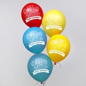 "Воздушные шары ""Happy birthday"", 12 дюйм (набор 25 шт)"