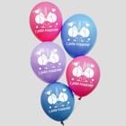 """Воздушные шары """"С Днем Рождения!"""", Единорог, Минни Маус 12 дюйм (набор 25 шт) - фото 955234"""