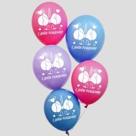"""Воздушные шары """"С Днем Рождения!"""", Единорог, Минни Маус 12 дюйм (набор 25 шт)"""