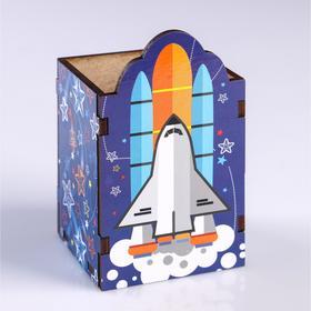 """Подставка для карандашей """"Космический корабль"""" звёзды"""