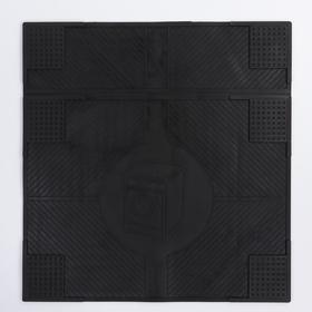 Коврик антивибрационный 65×62×0,7 см, цвет чёрный