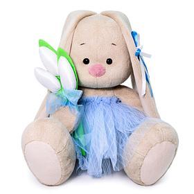 Мягкая игрушка «Зайка Ми» с тюльпанами, 18 см