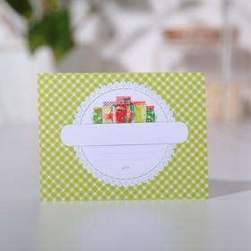 Этикетка для домашних заготовок «Дачные», 70×70 мм
