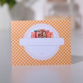 Этикетка для домашних заготовок «Лесные», 70×70 мм Ош