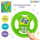 "ZABIAKA Musical wheel ""beep beep"" SL-03155 MIX"