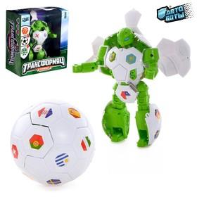 Робот «Мяч мировой футбол», трансформируется, с наклейками флаги стран