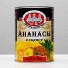 """Pineapple slices """"Skatert-Samobranka"""" W/b, 580 ml"""