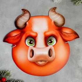"Mask elastic ""Bull"", 27,2 x 24.5 cm"