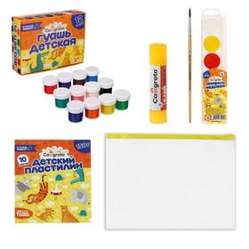Набор для детского творчества №3 Calligrata (клей-карандаш, кисть, гуашь 12 цветов, акварель 6 цветов, пластилин 10 цветов)