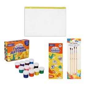 Набор для детского творчества №4 Calligrata (набор из 4 кистей, гуашь 12 цветов, акварель 6 цветов)