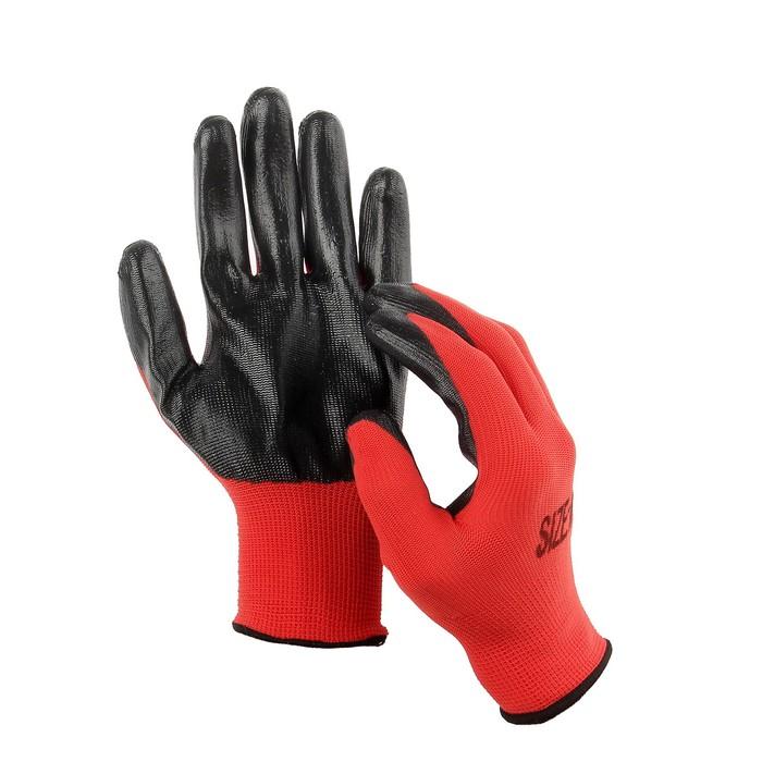 Перчатки нейлоновые, с резиновым обливом, размер 10, чёрно-красные