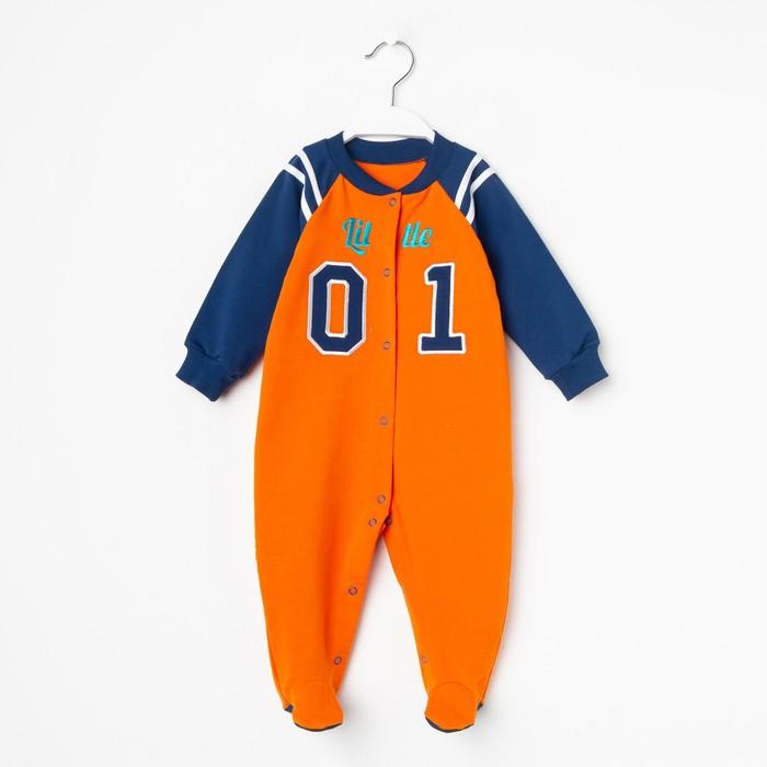 Комбинезон «Чемпион», цвет оранжевый, рост 62 см (40) - фото 105474635