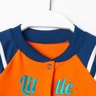 Комбинезон «Чемпион», цвет оранжевый, рост 62 см (40) - фото 105474636
