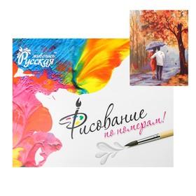Картина по номерам «Теплые чувства» 40 × 50 см