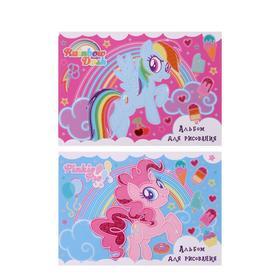 Альбом для рисования А4, 20 листов на склейке My Little Pony, обложка мелованный картон, двойной УФ-лак, блок офсет, МИКС