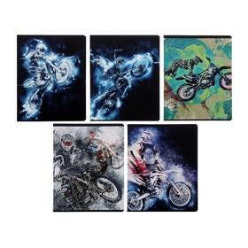 Тетрадь 48 листов в линейку «Мотоцикл», обложка мелованный картон, двойной УФ-лак, блок офсет, МИКС