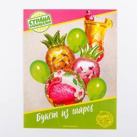 Букет из шаров «Тропический праздник», набор 7 шт. + грузик, цвет розовый, салатовый