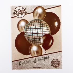 Букет из шаров «Стильный праздник», набор 7 шт. + грузик, цвет серебро, чёрный