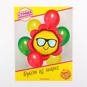 Букет из шаров «Солнечный праздник», набор 7 шт. + грузик, цвет МИКС