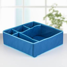 Короб-органайзер складной, 40×40×13 см, цвет МИКС Ош