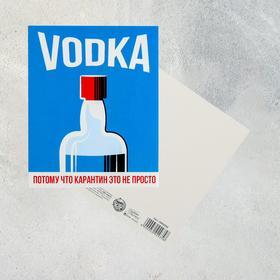"""Postcard """"Vodka"""", 8.8 x 10.7 cm"""