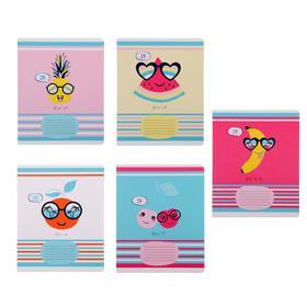 Тетрадь 24 листа в линейку «Фрукты в очках», обложка мелованный картон, блок офсет, МИКС