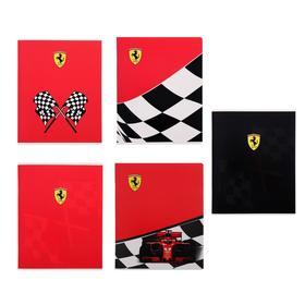 Тетрадь 96 листов в клетку Ferrari, обложка мелованный картон, выборочный УФ-лак, блок офсет, МИКС