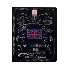 Тетрадь предметная «Меловая доска», 48 листов в клетку «Английский язык», обложка мелованный картон, УФ-лак