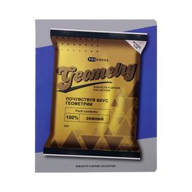 Тетрадь предметная «Пачки чипсов», 48 листов в клетку «Геометрия», обложка мелованный картон, УФ-лак