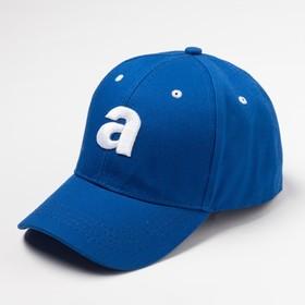 Бейсболка детская, цвет синий, размер 52-54