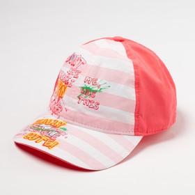 Бейсболка для девочки, цвет розовый, размер 52-54