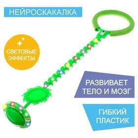 Нейроскакалка 62 х 16 х 10 см, винтовая, световая, цвета МИКС