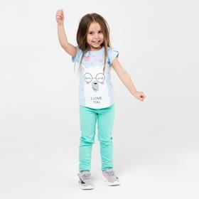 Брюки для девочки, цвет мятный, рост 110 см