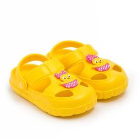 Сабо детские, цвет жёлтый, размер 25