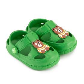 Сабо детские, цвет зелёный, размер 24