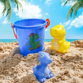 """Набор для купания """"Динозаврики"""": резиновые игрушки + ведерко, цвет МИКС"""
