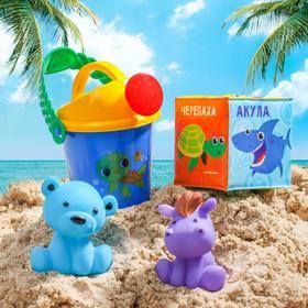 """Набор для купания """"Морской мир"""":  кубик, резиновые игрушки + лейка"""