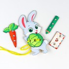 "Didactic games and materials. Lace-Up ""Bunny"" П201"