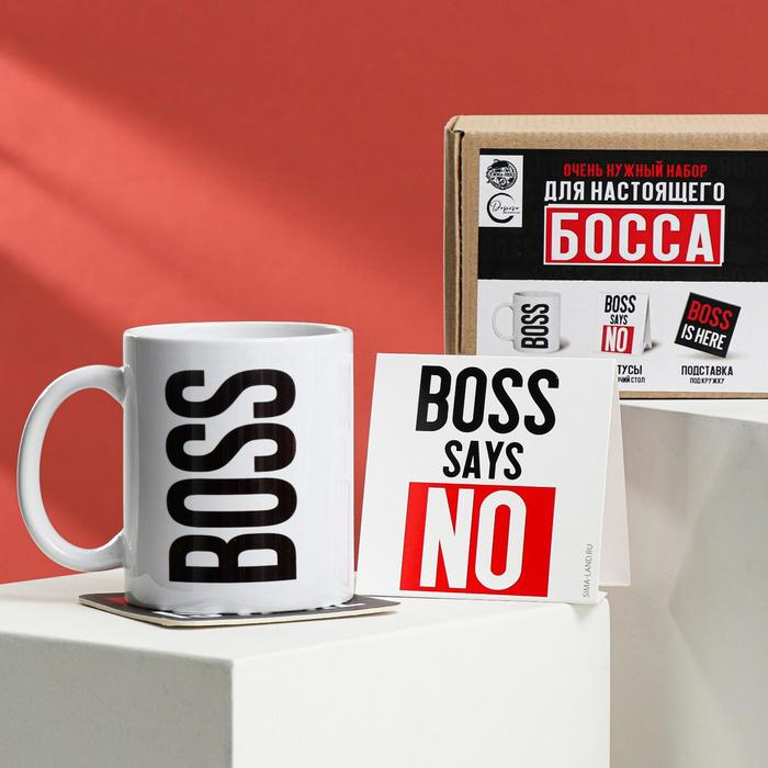Набор «Для настоящего босса»: кружка 350 мл, подставка 9 × 9, статус на стол - фото 492220