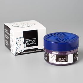 Освежитель воздуха гелевый «Кот» 60 гр, аромат мужской парфюм