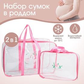 """Набор сумка в роддом и косметичка """"Лебеди"""""""