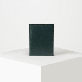 Визитница на 20 карт, цвет зелёный