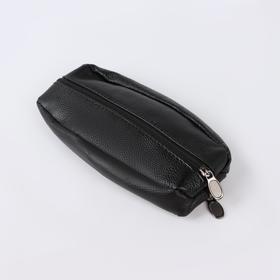 Ключница, 2 отдела на молниях, с ручкой, цвет чёрный